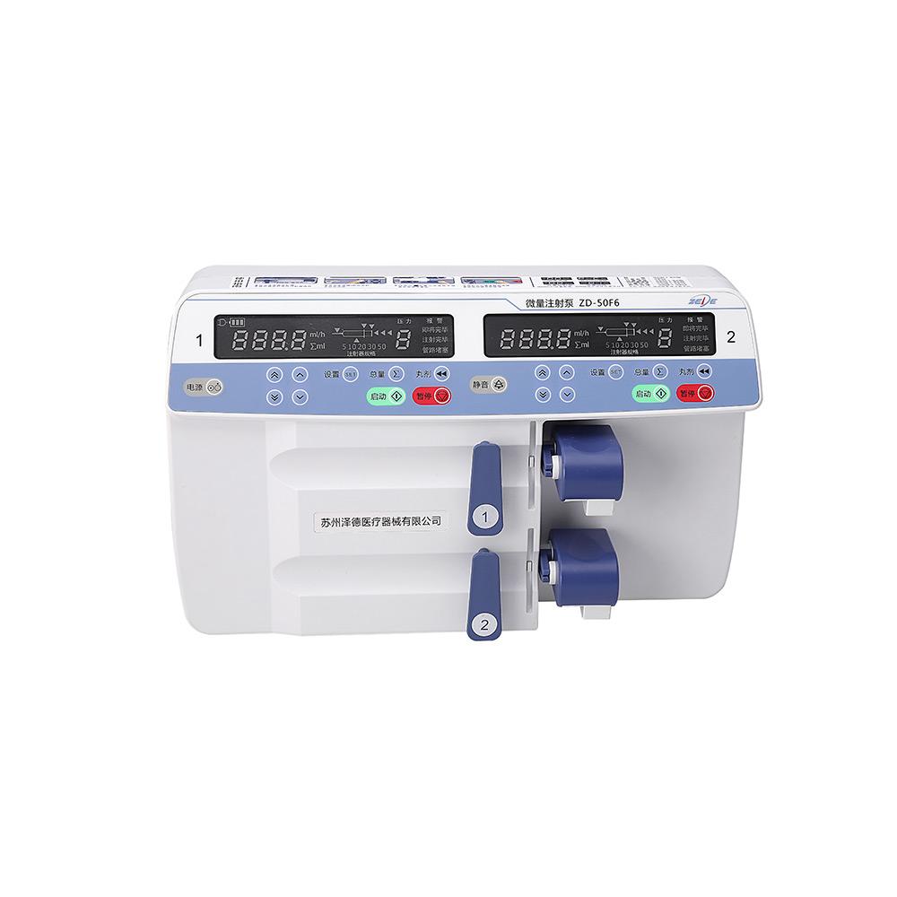 双道微量注射泵 ZD-50F6