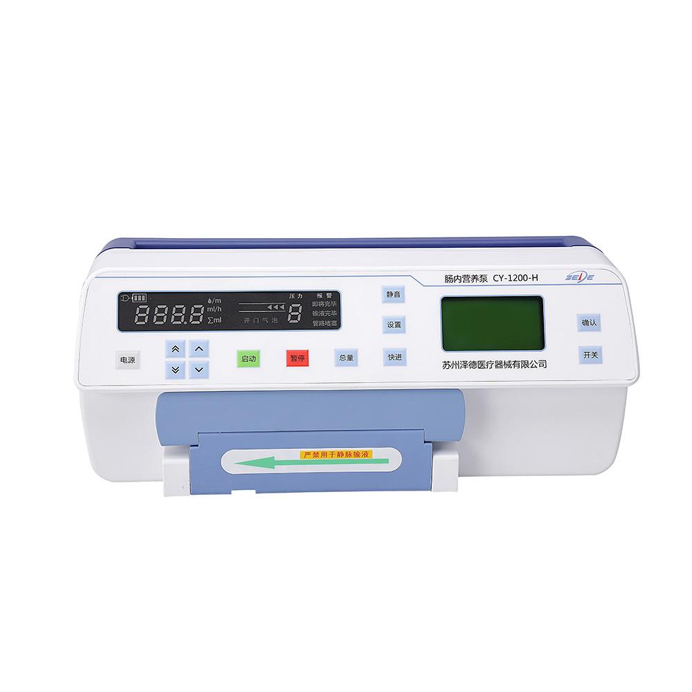 肠内营养泵 CY-1200-H