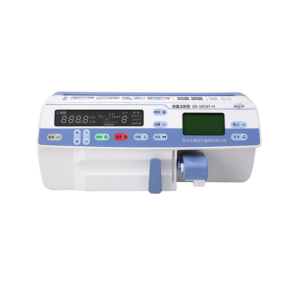 单道微量注射泵 ZD-50C6T-H