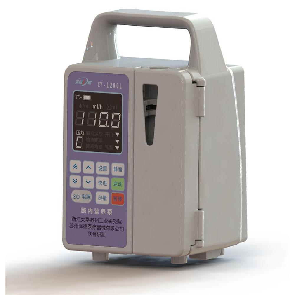 肠内营养泵CY1200L
